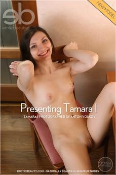 EroticBeauty - Tamara I - Presenting Tamara I 1 by Anton Volkov