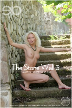 The Stone Wall 3