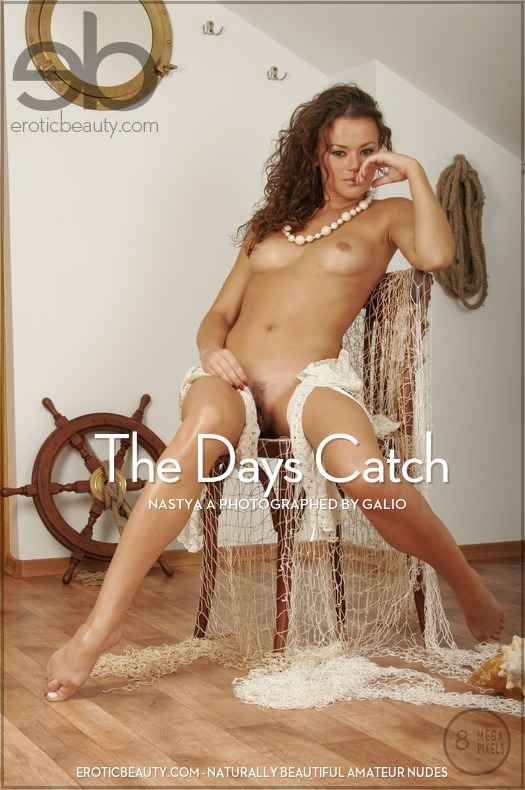 The Days Catch