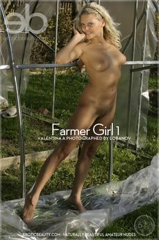Farmers Girl 1