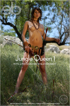 Jungle Queen 1