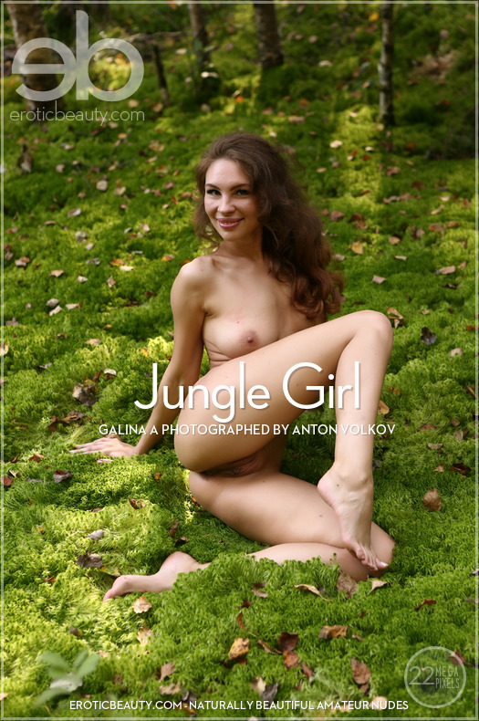 Jungle Girl featuring Galina A by Anton Volkov