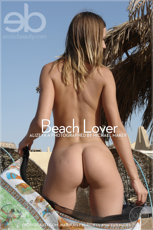 Beach Lover featuring Alizeya A by Michael Maker
