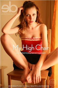 My High Chair